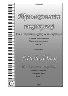 Album 'Musical box. For beginners musicians'. Pieces for piano. Play and transpose. Part 1: Album 'Musical box. For beginners musicians'. Pieces for piano. Play and transpose. Part 1 by Larisa Savchenko