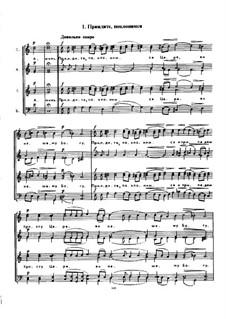 Vespers (All-Night Vigil), Op.37: Für Chor by Sergei Rachmaninoff