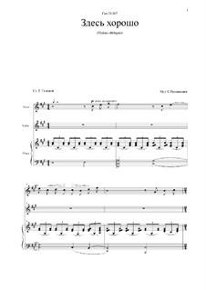 Twelve Romances, Op.21: No.7 How Fair this Spot by Sergei Rachmaninoff