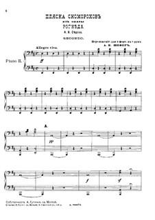 Rogneda: Dance of Skomorokhs. Arrangement for two pianos eight hands – piano II parts by Alexander Serow