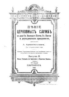 Gesänge zum Gottesdienst: Buch II by Aleksander Andreevich Arkhangelsky