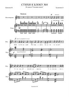 Цикл 'Снежная маска': I Стихи к Блоку No.8 by Oleg Vasilyevich Trunnikov
