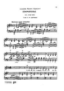 Sechs Romanzen, TH 97 Op.25: Vollsammlung by Pjotr Tschaikowski