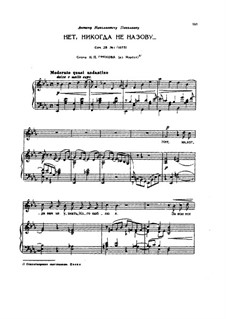 Sechs Romanzen, TH 99 Op.28: Vollsammlung by Pjotr Tschaikowski