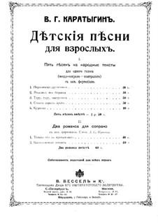 Children's Songs for Adults: Children's Songs for Adults by Vyacheslav Gavrilovich Karatygin