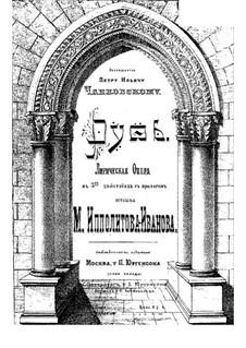 Ruth, Op.6: Prolog – Klavierauszug mit Singstimmen by Michail Ippolitow-Iwanow