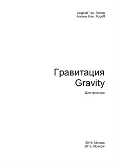 Gravity: Gravity by Andrej Popow
