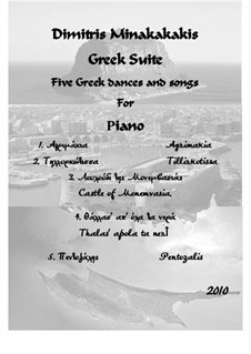 Greek suite for Piano: Greek suite for Piano by folklore