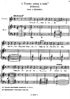 Songs and Romances (Book I), Nos.1-23: Nr.1 by Alexander Sergeyevich Dargomyschski