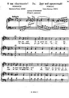Songs and Romances (Book I), Nos.1-23: No.3a O, ma charmante (My Lovely Friend) by Alexander Sergeyevich Dargomyschski
