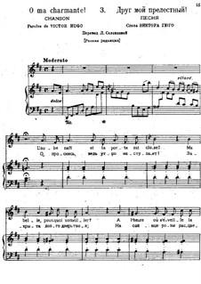 Songs and Romances (Book I), Nos.1-23: No.3 O, ma charmante (My Lovely Friend) by Alexander Sergeyevich Dargomyschski