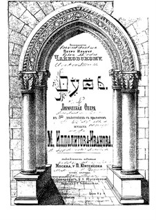 Ruth, Op.6: Klavierauszug mit Singstimmen by Michail Ippolitow-Iwanow