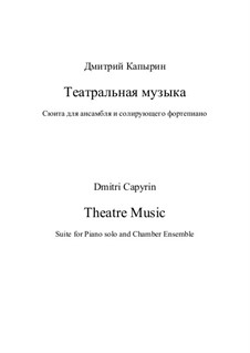 Theatermusik: For chamber ensemble by Dmitri Capyrin