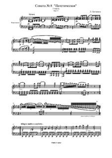 Teil I: Für einen Interpreten by Ludwig van Beethoven