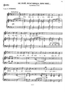 Sing Zauberin, nur nicht vor mir: Sing Zauberin, nur nicht vor mir by Michail Glinka