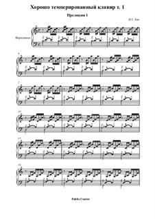 Präludium und Fuge Nr.1 in C-Dur, BWV 846: Präludium by Johann Sebastian Bach