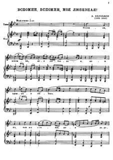 Lieder und Romanzen IV: Vollsammlung by Alexander Warlamow