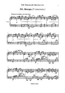 Nr.1 Januar (Am Kamin): Für Klavier by Pjotr Tschaikowski