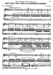 Vier Romanzen, Op.7: No.1 My Voice for Thee is Sweet and Languid by Nikolai Rimsky-Korsakov