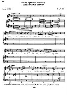 Vier Romanzen, Op.7: No.2 Hebrew Song by Nikolai Rimsky-Korsakov