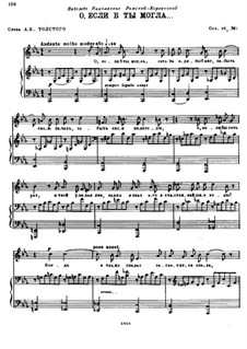 Vier Romanzen, Op.39: No.1 Oh, if Thou Couldst for One Moment by Nikolai Rimsky-Korsakov