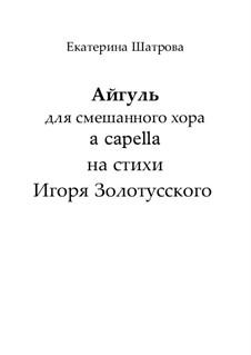 Aigul. For mixed choir/a capella ensemble: Aigul. For mixed choir/a capella ensemble by Yekaterina Shatrova