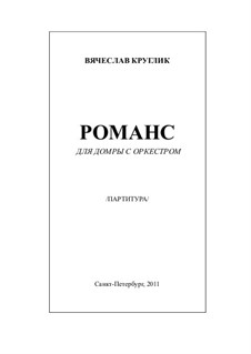 Romance for domra with orchestra, Op.29: Full score, parts, solo part by Vyacheslav Kruglik