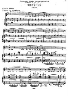 Der Wunsch: Für Stimme und Klavier by Modest Mussorgski