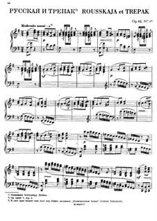 Sieben Nationaltänze, Op.82: Nr.6 Russisch und Trepak by Anton Rubinstein