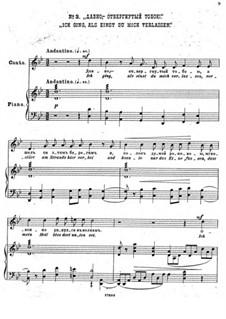 Einundzwanzig Gedichte von Nekrasov, Op.62: Nr.3 Ich ging, als Einst du Mich Verlassen by César Cui