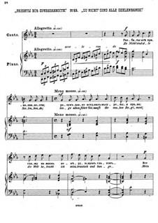 Einundzwanzig Gedichte von Nekrasov, Op.62: Nr.13 Zu nicht' sind alle Seelenbande by César Cui