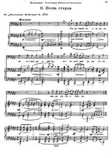 Lied des Harfenspielers: Russischer Text by Modest Mussorgski
