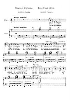 Vier Lieder, M.A 17: Nr.4 Das jüdische Lied by Maurice Ravel