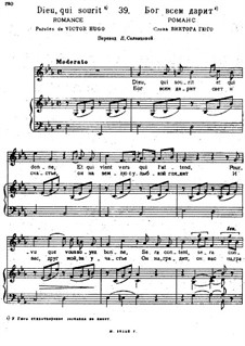Songs and Romances (Book I), Nos.24-50: No.39 Dieu, qui sourit by Alexander Sergeyevich Dargomyschski