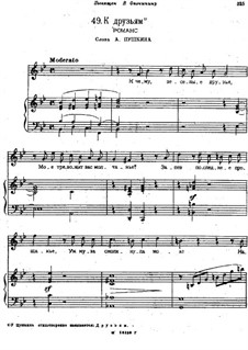 Songs and Romances (Book I), Nos.24-50: No.49 by Alexander Sergeyevich Dargomyschski