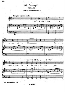 Songs and Romances (Book I), Nos.24-50: No.50 Kiss by Alexander Sergeyevich Dargomyschski