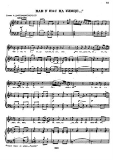 Songs and Romances (Book II): No.17 by Alexander Sergeyevich Dargomyschski