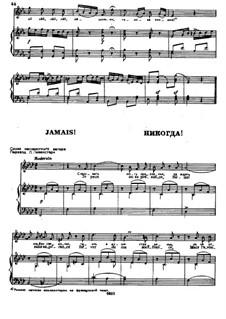Songs and Romances (Book II): No.18 Jamais by Alexander Sergeyevich Dargomyschski