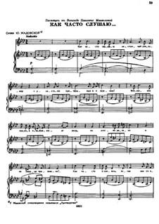 Songs and Romances (Book II): No.21 How Often I Listen by Alexander Sergeyevich Dargomyschski