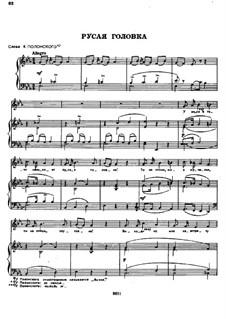 Songs and Romances (Book II): No.23 Blond Head by Alexander Sergeyevich Dargomyschski