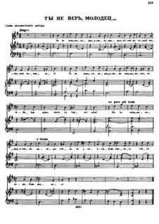 Songs and Romances (Book II): No.40 by Alexander Sergeyevich Dargomyschski
