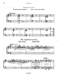 Musik zum Drama 'The King of the Jews', Op.95: Teil II für Klavier, vierhändig – Stimmen by Alexander Glazunov