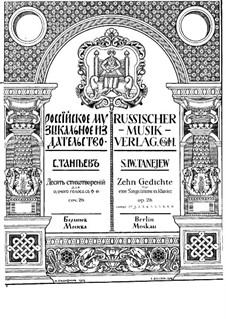 Zehn Gedichte für Stimme und Klavier, Op.26: Nr.1 Die Geburt der Harfe by Sergei Taneyev