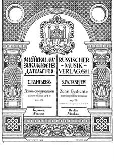 Zehn Gedichte für Stimme und Klavier, Op.26: Nr.3 Wiederschein by Sergei Taneyev