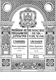 Zehn Gedichte für Stimme und Klavier, Op.26: Nr.4 Musik by Sergei Taneyev