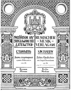 Zehn Gedichte für Stimme und Klavier, Op.26: Nr.7 Fontänen by Sergei Taneyev