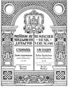 Zehn Gedichte für Stimme und Klavier, Op.26: Nr.8 Die Feinde erzitterten by Sergei Taneyev