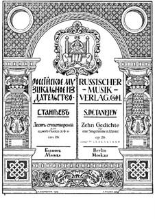 Zehn Gedichte für Stimme und Klavier, Op.26: Nr.9 Menuett by Sergei Taneyev