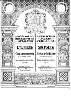 Seven Romances, Op.34: Nr.1 by Sergei Taneyev