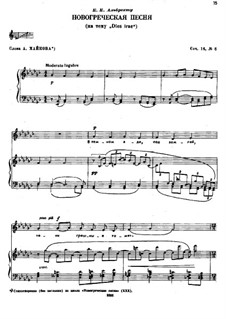 Sechs Romanzen, TH 95 Op.16: No.6 Modern Greek Song (on theme 'Dies irae') by Pjotr Tschaikowski